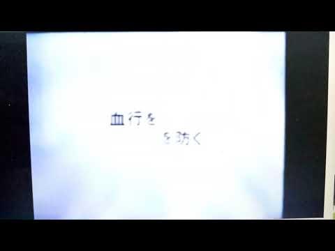 Kao Corporation Success TV Commercial 2002