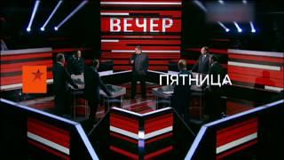 Почему кремлевские пропагандисты массово скупают недвижимость в Европе - Антизомби