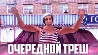 РУССКАЯ ГТА! ОЧЕРЕДНОЙ ТРЕШ! (RUSSIAN THEFT AUTO - IBUTSK CITY STORIES)
