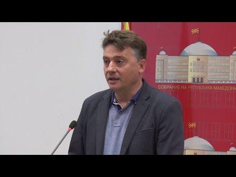 Блокадата на ВМРО-ДПМНЕ на Собранието нема да ја спречи правдата и еднаквоста пред законите