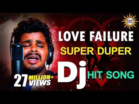 Love Failure Super Duper 2018 Hit Song | Love Failure Special Dj Songs | DRC