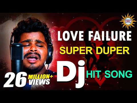 love failure ringtones telugu download naa