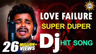 Love Failure Super Duper 2018 Hit Song | Love Failure Special Dj Songs | DRC