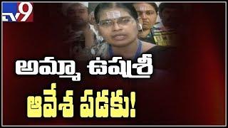 Ushasri on Prabodhananda ashram activities - TV9