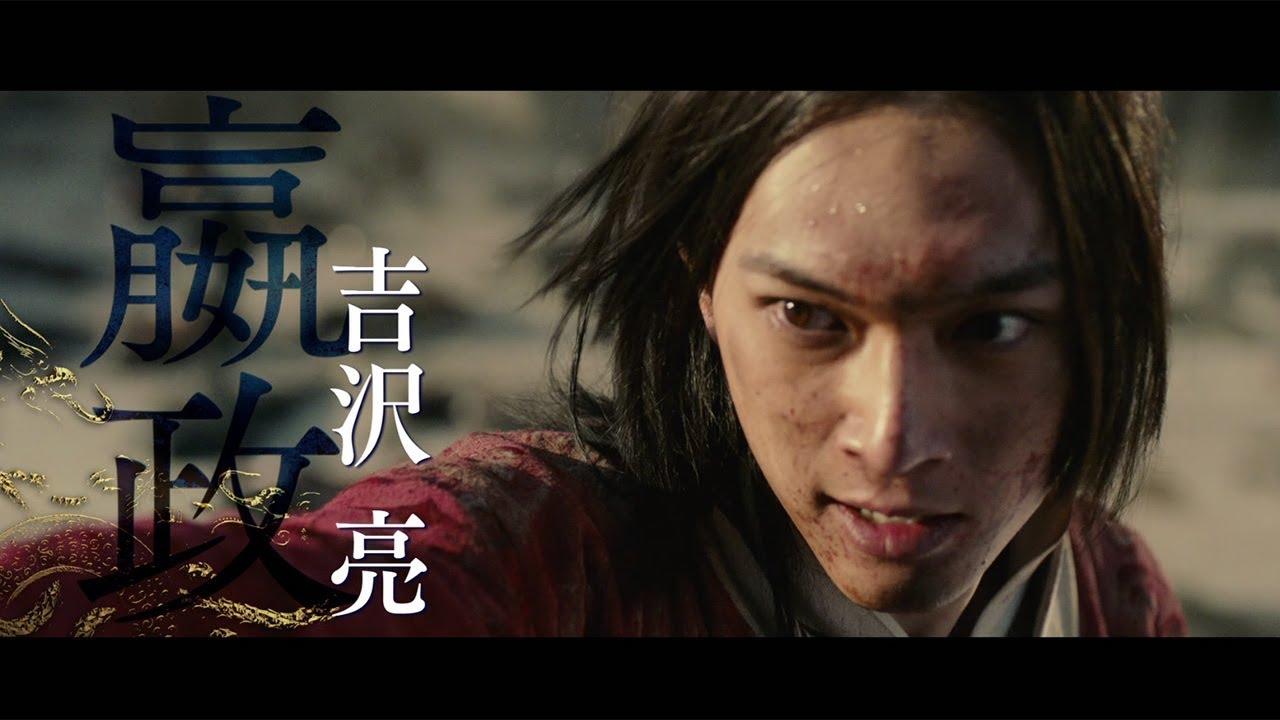 実写映画「キングダム」特別映像が公開!山崎賢人、吉沢亮、橋本環奈らキャスト発表!