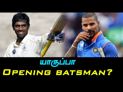 India Vs Sri Lanka, Lack of opening batsman-Oneindia Tamil