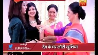 Kuch Rang Pyar Ke Aise Bhi: Sonakshi returns to her in laws house