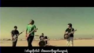 Naw Naw -Phat Htar Mal ( New Album 2011 )