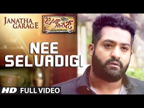 "Nee Selvadigi Full Video Song || ""Janatha Garage"" || NTR Jr, Samantha, Mohanlal || Telugu Songs 2016"