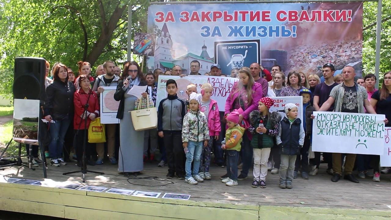 Обращение жителей Александровского района к президенту РФ