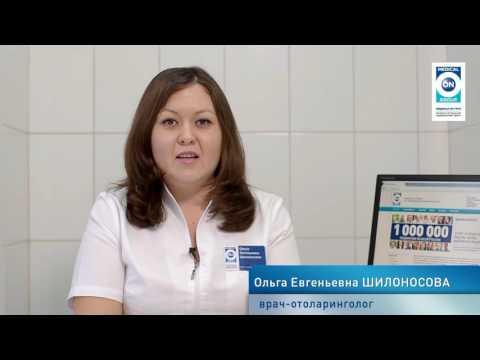 Ольга Евгеньевна Шилоносова - врач-отоларинголог Medical On Group - Мытищи