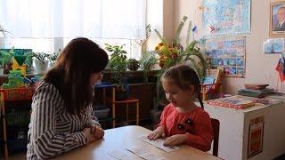 Мастер-класс диагностической процедуры по речевому развитию ребенка 3-4 лет
