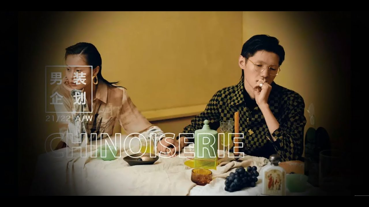 Chinoiserie -- Theme Design & Development for Menswear 21/22 AW Macro Theme   POP Fashion