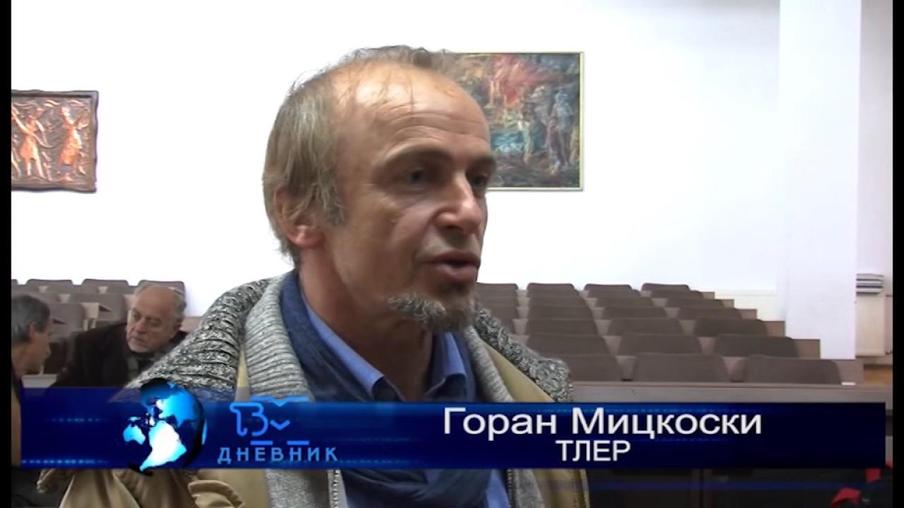 ТВМ Дневник 20.02.2017