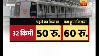 Delhi metro fare hiked despite opposition; comes into effect from today