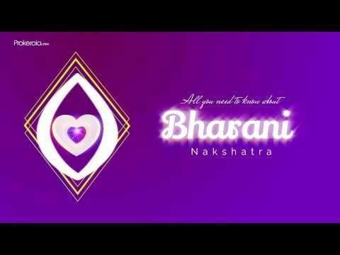 Bharani Nakshatra (Birth Star) In Vedic Astrology