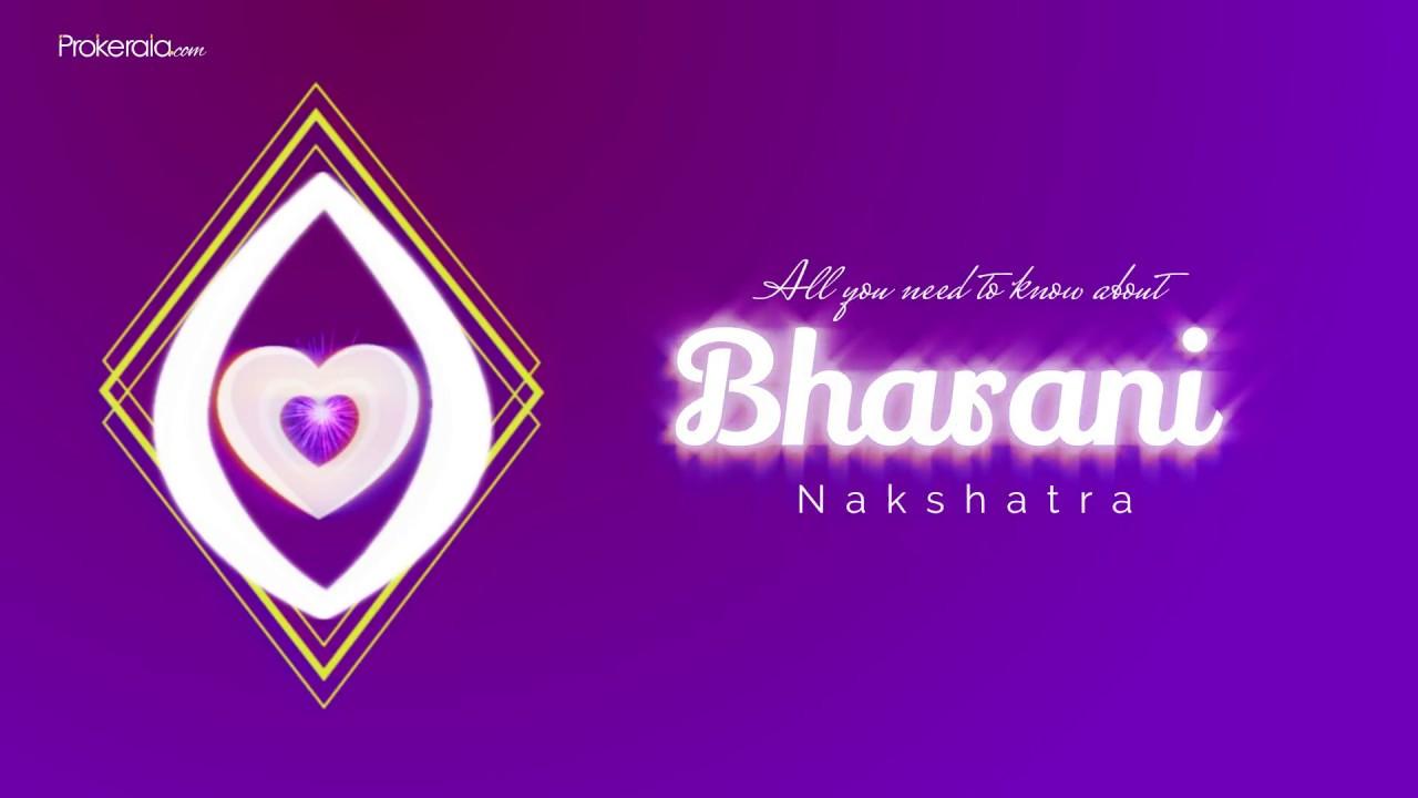 Bharani Nakshatra | Bharani Birth Star | Bharani Nakshatra