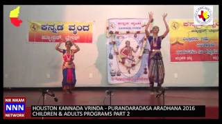 HOUSTON KANNADA VRINDA  MUSICAL PROGRAM B   FEB 2016   NNN