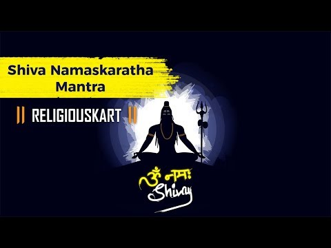 Song Namaskaratha mantra lyrics Mp3 & Mp4 Download