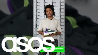 Sportswear Fashion Editor Cobbie Yates Talks Sneakers On ASOS | ASOS Sneaker Style
