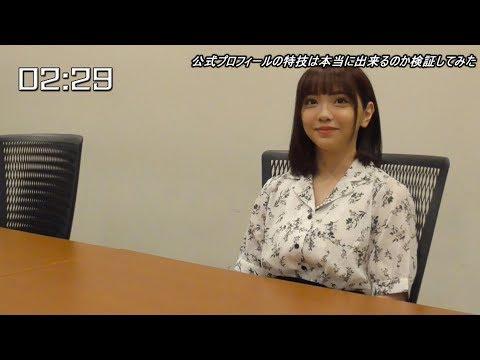 SKE48 「手をつなぎながら」公演 2分半の袋とじ 2019.8.4①