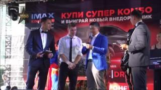 Алексей Воробьев на презентации клипа Без Тебя Артура Толепова и концерта Kinopark Drive