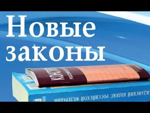 C 1 декабря жизнь россиян изменится