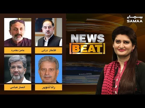 Nawaz Rihayi Tehreek | News Beat | Paras Jahanzeb | SAMAA TV | 24 Mar 2019