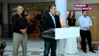 Πρώτη ομιλία αντιπεριφερειάρχη Κιλκίς Αν. Βεργίδη - Eidisis.gr web TV