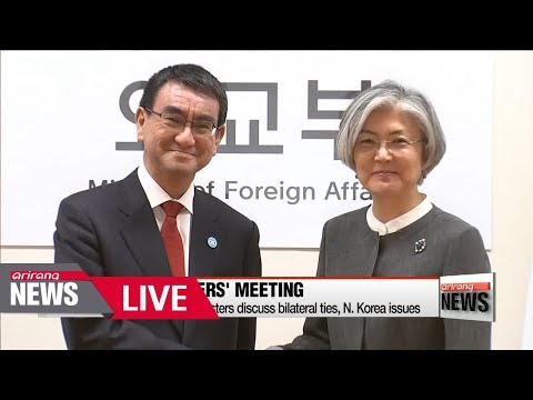 [LIVE/ARIRANG NEWS] S. Korea, Japan foreign ministers discuss bilateral ties, N. Korea issues