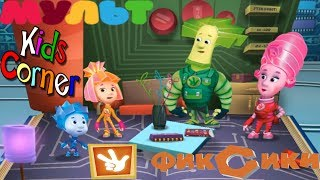 Фиксики ЛИФТ Интерактивная обучающая Сказка от Kids'Korner Игровой мульт Детское видео