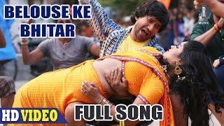 Belouse Ke Bhitar   Full Song   NIRAHUA HINDUSTANI 3   Nirahua, Aamrapali, Shubhi   Movie Song