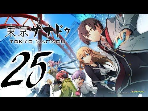 Tokyo Xanadu eX+ Part 25
