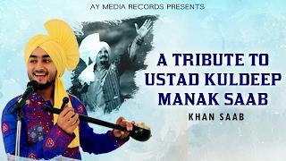 A Tribute To Ustad Kuldeep Manak Saab (Khan Saab) Mp3 Song Download