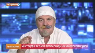 """Сергій Файфура - прямий ефір Еспросо ТВ """"Бандера"""""""