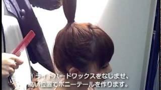 mina2011年4月号「ナチュラルおだんごヘア作り方1」【主婦の友社】 thumbnail