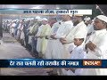 Ramzan the month of fasting in islam begins from today mp3