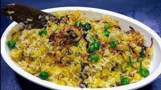 Matar Pulao / Peas Pulao / Easy and Delicious recipe  / मटर पुलाव