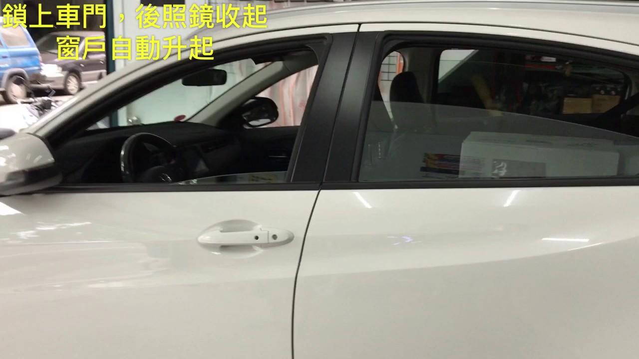 HRV CRV4/4.5代 奧德賽 專用 自動升窗+後照鏡收折+速控上鎖(套裝) - YouTube