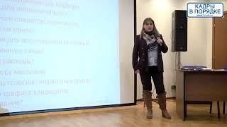 видео Кадровое агентство Аспект