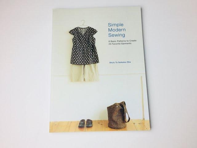 Modern Sewing Pattern Books