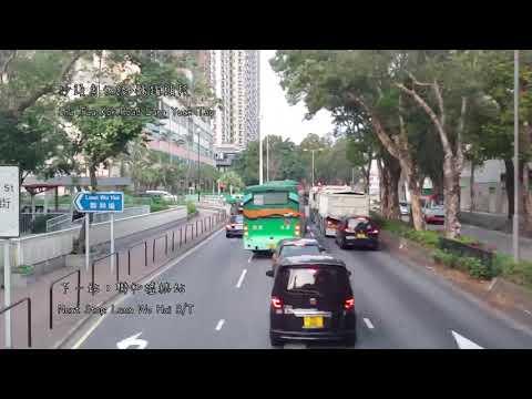 九龍巴士 KMB 79K線行車片段(往打鼓嶺)