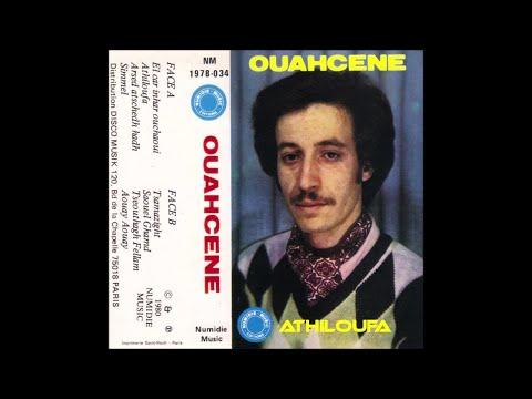 """Ouahcene """"Athiloufa"""" (1980)"""