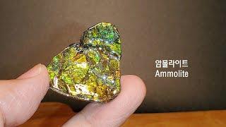 크리스탈 힐링, 천연 원석의 세계 - 풍수에 좋은 암몰…