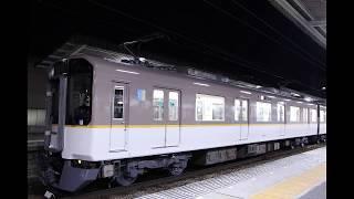 近鉄9020系EE21 定期検査出場回送