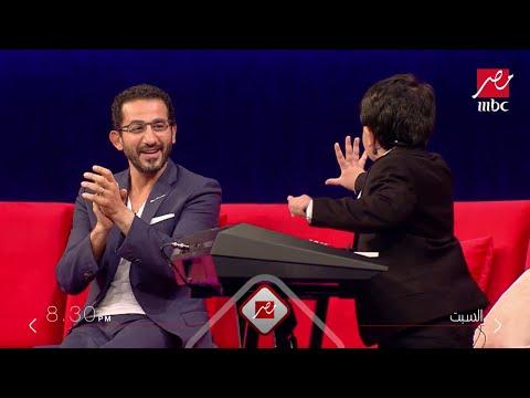 d4838bcb0  مواهب استثنائية جديدة يقدمها لكم النجم أحمد حلمي في الحلقة الثانية من