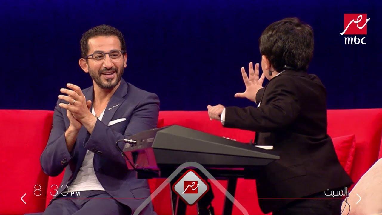 8b393640e مواهب استثنائية جديدة يقدمها لكم النجم أحمد حلمي في الحلقة الثانية ...