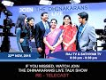 Download #TheDhinakaransLive | November 22, 2015 MP3 song and Music Video