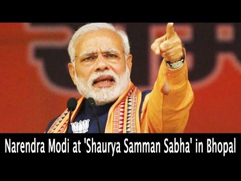 Superb Speech By Narendra Modi at 'Shaurya Samman Sabha' in Bhopal, Madhya Pradesh