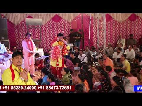 Vishwakarma Ji Se Naksha Pass Kara De Kothi Ka  || Singer Ashwani Verma Live